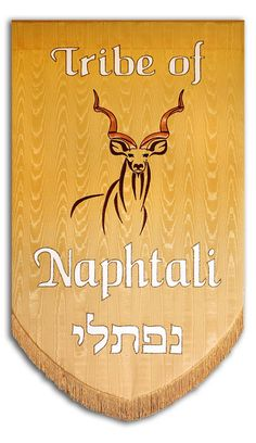 Shop Finest Fabric Church Banners hand made in the USA Heiliges Land, Learn Hebrew Online, Arte Judaica, Israel History, Church Banners, Jerusalem Israel, Banner Printing, Old Testament, Faith