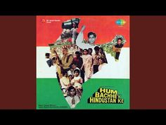 Raksha Bandhan song- This is the day that every brother and sister waits for the whole year. Bahi ties a beautiful rakhi on her brother's wrist. Raksha Bandhan Songs, Rakhi, Her Brother, Ties, Make It Yourself, Movie Posters, Beautiful, Tie Dye Outfits, Neck Ties