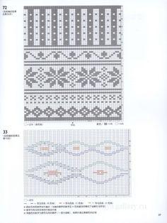 (1) Gallery.ru / Фото #39 - 150 узоров для вязания - Natalya55