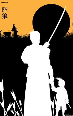 Lone Wolf And Cub Black Blades by TomKellyART.deviantart.com on @deviantART for the challengers assemble blog http://challengersassemble.wordpress.com/