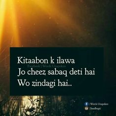 99 Best Thought images in 2019 | Quotes, Hindi quotes, Manager quotes