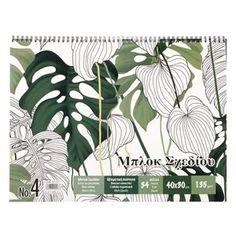 Μπλοκ Σχεδίου Ζωγραφικής Σπιράλ Φύλλα 40x30 cm - 34Φ Plant Leaves, Plants, Plant, Planets