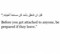 Words Of Wisdom Quotes, Home Quotes And Sayings, Faith Quotes, Quotes To Live By, Arabic English Quotes, Islamic Love Quotes, Muslim Quotes, Alive Quotes, Mood Quotes