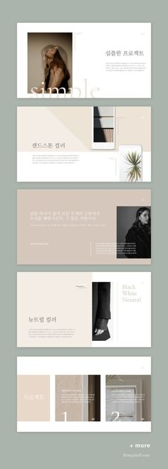Neutral color is a beautiful PPT template Neutral Presentation Template