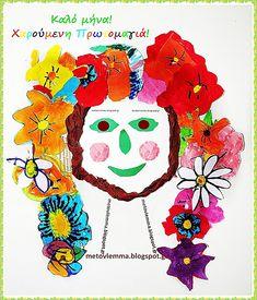 Kid Art, Art For Kids, Charlie Brown, Rooster, Cookies, Games, School, Spring, Blog