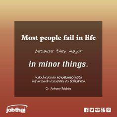 """Most people fail in life because they major in minor things. (Cr. Anthony Robbins) คนส่วนใหญ่ประสบ """"ความล้มเหลว"""" ในชีวิต เพราะพวกเขาให้ความสำคัญกับสิ่งที่ไม่สำคัญ  ★ สมัครสมาชิกกับ JobThai.com ฝากเรซูเม่ ส่งใบสมัครได้ง่าย สะดวก รวดเร็วผ่านปุ่ม """"Apply Now"""" (ฟรี ไม่มีค่าใช้จ่าย) www.jobthai.com/8Uj8G4 ★ ค้นหางานอื่น ๆ จากบริษัทชั้นนำทั่วประเทศกว่า 70,000 อัตรา ได้ที่ www.jobthai.com/JDunec"""
