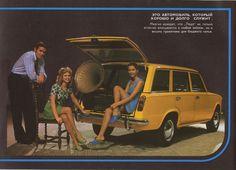 Рекламные иллюстрации автомобилей 40-х, 50-х годов.