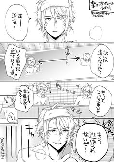 まるよん (@404_shimaruyon) さんの漫画 | 86作目