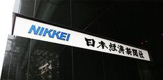 Equityworld Futures Pusat - Indeks Nikkei Jepang rata-rata naik tipis pada hari Kamis, terangkat oleh saham yang didukung oleh pendapatan yang kuat dan mengangkat bahu dari kelemahan Wall...