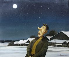 Valentin Gubarev / Валентин Губарев is a member of the Union of Artists and has been included in a number of auctions at Christie's and Sotheby's. Naive Art, Russian Art, Kids House, Caricature, Make Me Smile, Illustration Art, Illustrations, Valentino, Art Gallery