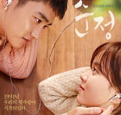 Pure Love: o novo filme de romance do Idol D.O