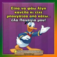Parenting Humor Teenagers, Greek Quotes, Texts, Funny Jokes, Disney Characters, Fictional Characters, Lol, Comics, Sayings