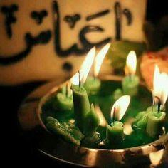 ..... Labaik Ya Hussain, Salam Ya Hussain, Karbala Iraq, Imam Hussain Karbala, Imam Ali Quotes, Sufi Quotes, Islamic Images, Islamic Pictures, Islamic Art