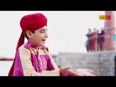 Ramzan Ka Mahina Muhammad Shakeel Sandhu Qadri New Naat Album 2016 Chehr...