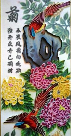 Beautiful work by vietnam quiller