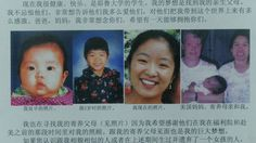 Jenna Cook created this poster when she left her home in Massachusetts in 2012 to return to Wuhan, China, where she had been abandoned as a baby. She hoped a relative might see the poster. She ended up meeting with 50 families who thought she might be their daughter.
