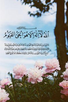 Beautiful Quran Quotes, Quran Quotes Love, Islamic Love Quotes, Muslim Quotes, Islamic Inspirational Quotes, Islamic Images, Islamic Pictures, Text Pictures, Surah Al Quran