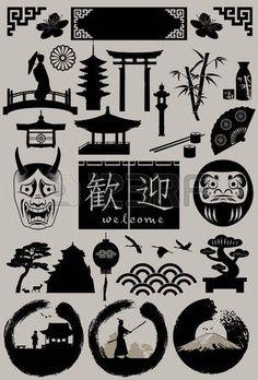 JAPONAIS: Jeu de symboles japonais, vecteur