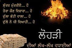 Happy Lohri 2015 Punjabi Songs