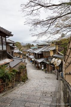 Preserved historic street in Kyoto, Japan -travelyesplease itinerary