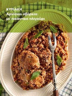 Κάθε Δευτέρα η ομάδα του Olivemagazine.gr σας δίνει ιδέες για να φτιάξετε το διατροφικό πρόγραμμα της εβδομάδας με τους πιο νόστιμους συνδυασμούς. Meat, Chicken, Food, Essen, Meals, Yemek, Eten, Cubs