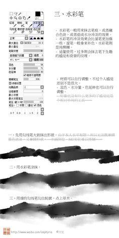  深侜(Shenjou)  [轉][繪圖相關資料][http://weibo.com/p/1005053228640520 ( 翻譯-平之Ric )] http://www.pixiv.net/member_illust.php - #j79ttt - Plurk