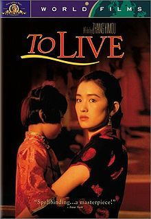 "To Live (Chinese movie directed by Zhang Yinmou) Fugui and Jiazhen endure tumultuous events in China as their personal fortunes move from wealthy landownership to peasantry. Addicted to gambling, Fugui loses everything. In the years that follow he is pressed into both the nationalist and communist armies, while Jiazhen is forced into menial work. They raise a family and survive, managing ""to live"" from the 40's to the 70's in this epic, but personal, story of life through an amazing period."