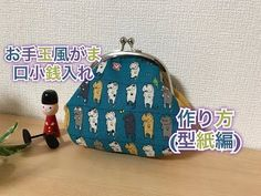 How to make a coin purse ♪ free pattern paper - * tukushi * Only one in the world Purse Hanger, How To Make Purses, Frame Purse, Craft Bags, Patchwork Bags, Fabric Bags, Pattern Paper, Printing On Fabric, Diy And Crafts