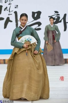 Hanbok, Korean traditional clothes