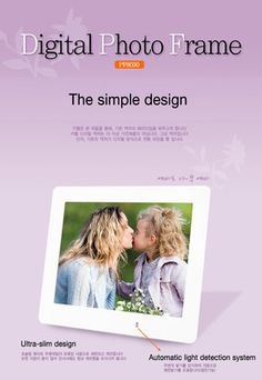 Camel PF8030 8Inch Digital Picture Frame/WHITE COLOR/Ultra Slim Design/Calendar!