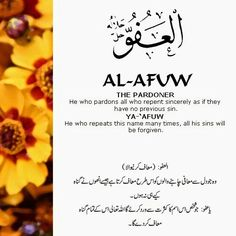 The 99 Beautiful Names of Allah with Urdu and English Meanings Duaa Islam, Allah Islam, Islam Muslim, Islam Quran, Islam Hadith, Beautiful Names Of Allah, Beautiful Prayers, Allah Quotes, Quran Quotes