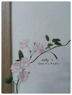 조화공예(아트플라워) 사범과정 블루벨 Gyeopbeotkkot of art flower crafted http://blog.naver.com/koreapaperart  #조화공예 #종이꽃 #페이퍼플라워 #한지꽃 #아트플라워 #조화 #조화인테리어 #인테리어조화 #인테리어소품 #주문제작 #수강문의 #광고소품 #촬영소품 #디스플레이 #artflower #koreanpaperart #hanjiflower #paperflowers #craft #paperart #handmade #겹벚꽃 #gyeopbeotkkot
