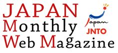 JAPAN Monthly Web Magazine