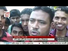 Today Noon BD News Paper 9 September 2016 Bangladesh TV News