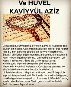 Zikir Switch Words, Allah Islam, Cool Words, Karma, Quotations, Prayers, Religion, Instagram, Diy Crafts