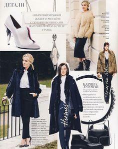 Press | House of Lavande: Harper's Bazaar Russia, November 2013