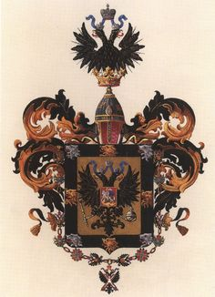 Lesser Coat of Arms of Their Imperial Highnesses, Grand Dukes, great-great-grandsons of the Emperor in male line. 1857