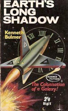 Earth's Long Shadow by Kenneth Bulmer (Digit:1962)