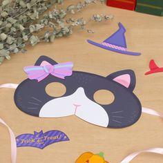おめん:おばけ - コスチューム - イベント - ペーパークラフト - Canon Creative Park Halloween Masks Kids, Halloween Themes, Canon Inc, Halloween Disfraces, Gold Party, Fun Prints, Mask For Kids, Paper Size, Trick Or Treat
