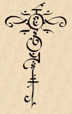 These sigils form a protective barrier around a person, reflecting negative intention away.