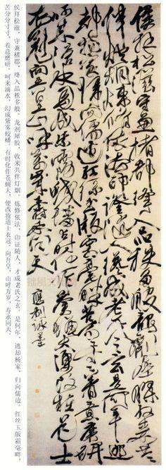 1,000 件以上の 「Chinese Calligraphy ...