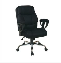 Stylish Executive Chair Home Office Furniture With Built-In Lumbar Support Black