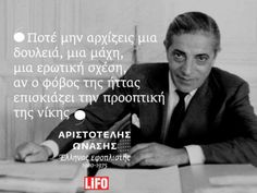 Aristotle Onassis Meaningful Life, Meaningful Quotes, Inspirational Quotes, Wisdom Quotes, Book Quotes, Me Quotes, Big Words, Great Words, Funny Greek Quotes