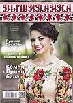taklis.t — альбом «877» на Яндекс.Фотках