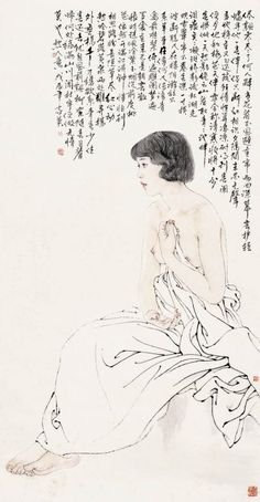 Traditional Paintings, Contemporary Paintings, Painting & Drawing, Watercolor Paintings, Body Paintings, Chinese Picture, Haiku, China Art, Chinese Painting