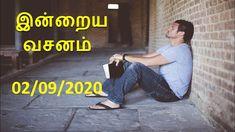 இன்றைய வசனம்   கடவுளுடைய பராமரிப்பு   Today Bible Verse   Tamil Bible Ve... Bible Reading For Today, Bible Verse For Today, Verse Of The Day, Powerful Bible Verses, Best Bible Verses, Bible Quotes, Bible Vasanam In Tamil, Tamil Bible Words, Jesus Words In Tamil