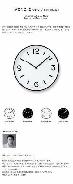 【楽天市場】お得なクーポン発行中!LEMNOS ( レムノス )掛け時計奈良雄一MONO Clock ホワイトAlm-LC10-20 A WH【楽ギフ_包装】【楽ギフ_のし宛書】【P10】【10P11Mar16】:住まいと暮らしのドアーズ