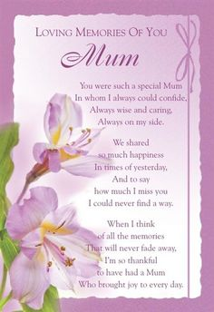 Details About Graveside Bereavement Memorial Cards B VARIETY You Choose My Mum QuotesMom In Heaven QuotesBirthday