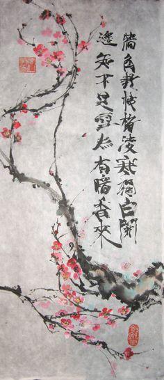 """梅 (""""Mei"""") - PLUM"""
