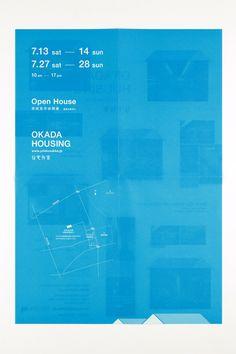 Okada Housing